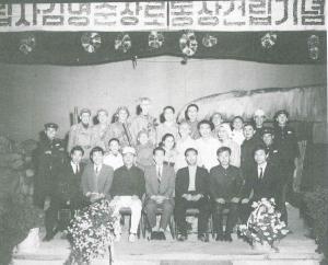 故 운화 김영순 장로 동상 건립