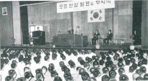 환일 중ㆍ고등학교로 교명 변경