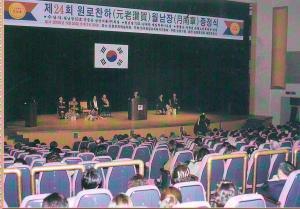 김예환 박사님 월남장 수여